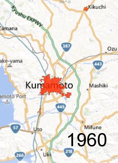 Kumamoto Metro Area, 1960