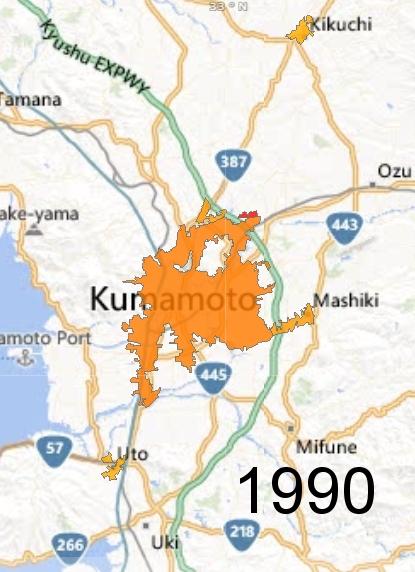 Kumamoto Metro Area, 1990