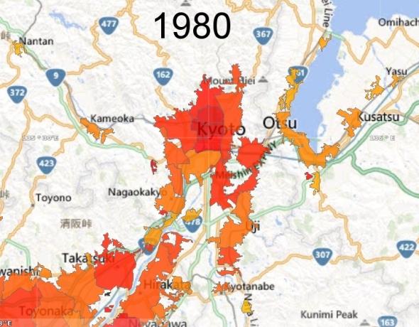 Kyoto Metro Area, 1980
