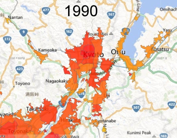 Kyoto Metro Area, 1990