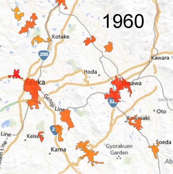 Chikuho Region, 1960