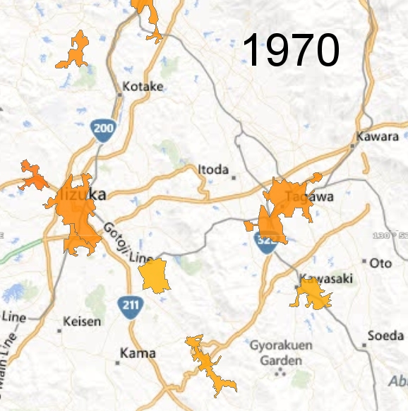 Chikuho Region, 1970