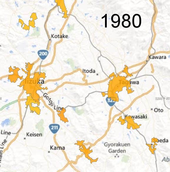 Chikuho Region, 1980