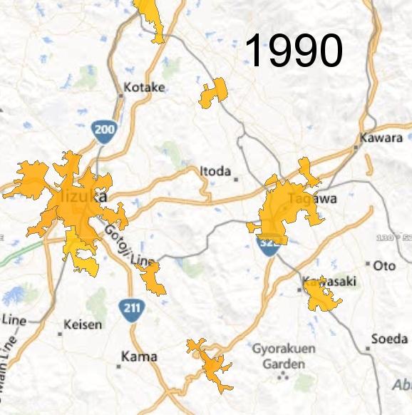 Chikuho Region, 1990