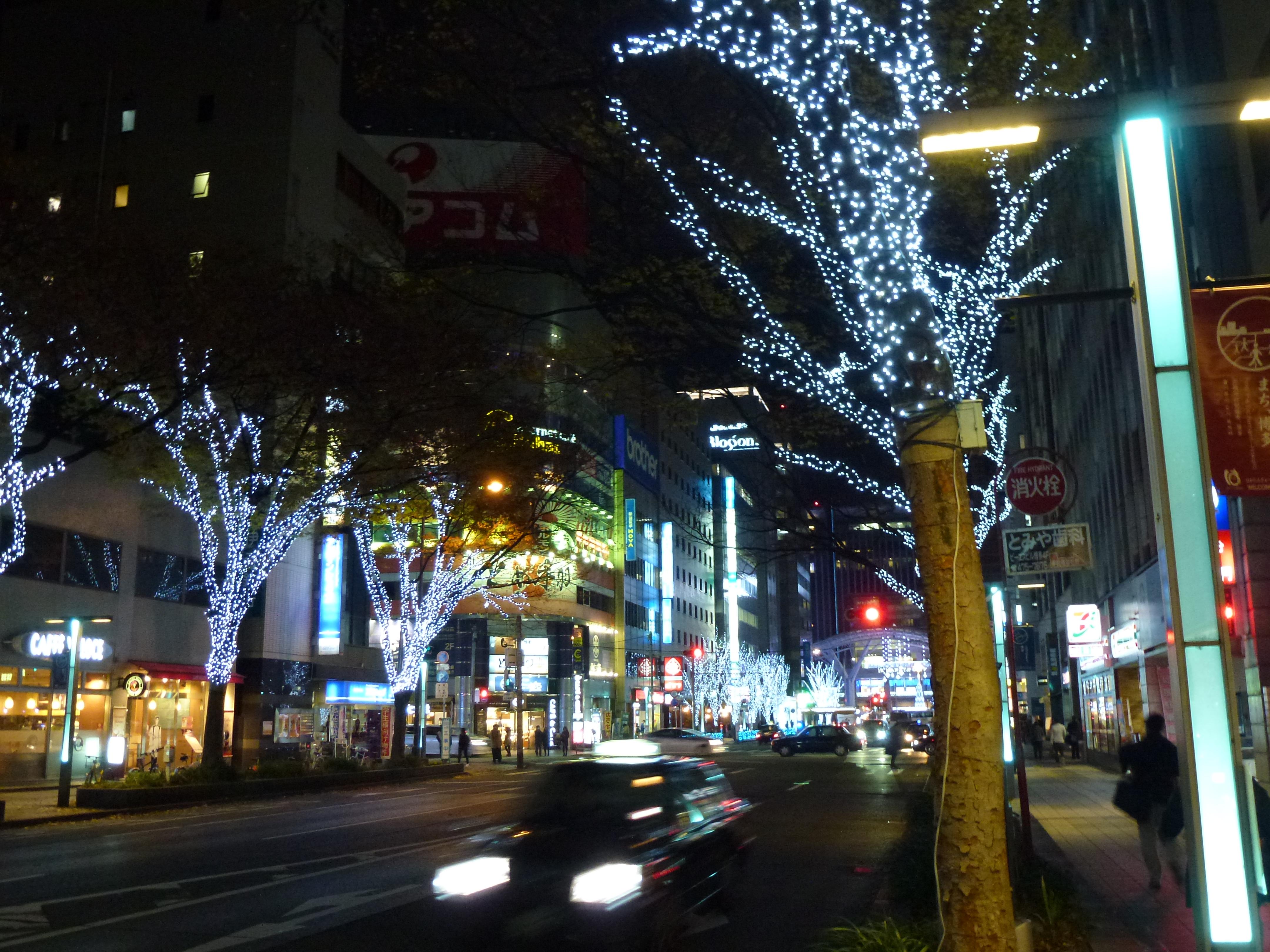 Fukuoka in the past, History of Fukuoka