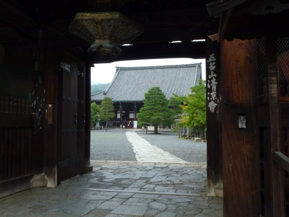 It's yet another (wow, I can actually use that phrase here!) early Heian-era temple with a ton of cultural properties.